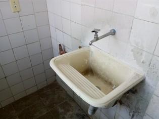 AREA DE SERVIÇO