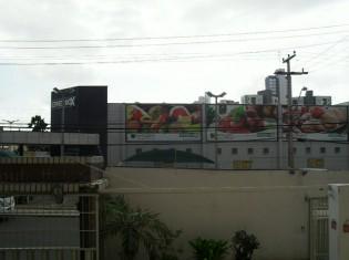 VIZNHO AO CENTER BOX